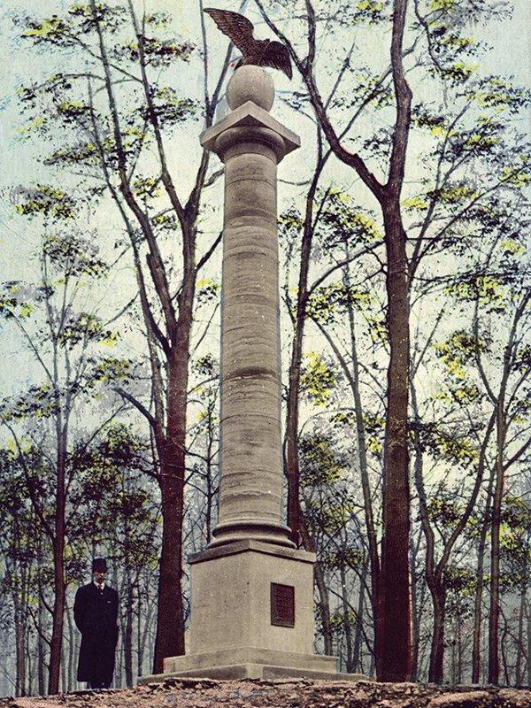 RC_Monument_01a.jpg